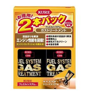 【燃料添加剤】KURE(クレ) No2306(ガストリートメント(ガソリン車専用)) 【500】|bluepeter