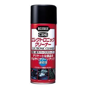 【電子パーツクリーナー】KURE(クレ) No3012(エレクトロニッククリーナー) 【500】