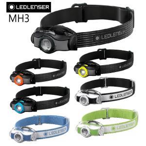 【釣り・アウトドア】LEDLENSER ヘッドライト MH3【510】|bluepeter