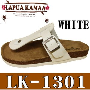 【カジュアルサンダル】【LAPUA KAMMA】コンフォートサンダル LK-1301 WHITE【70】|bluepeter