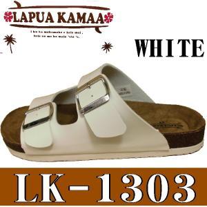 【カジュアルサンダル】【LAPUA KAMMA】コンフォートサンダル LK-1303 WHITE【70】|bluepeter