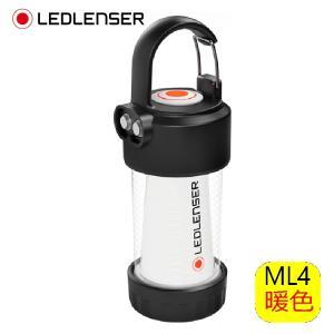 【送料込】【釣り・アウトドア】LEDLENSER ML4 WARM 充電式ランタン 502231【510】|bluepeter