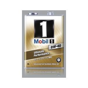 【エンジンオイル】Mobil1(モービル1) 0W-40(4L缶) 【500】