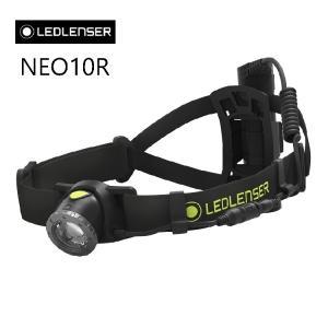 【釣り・アウトドア】LEDLENSER 充電式LEDヘッドランプ NEO10R【510】|bluepeter