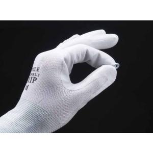 【作業手袋】ショーワグローブ 組立グリップ No.370 3双パック 【410】|bluepeter