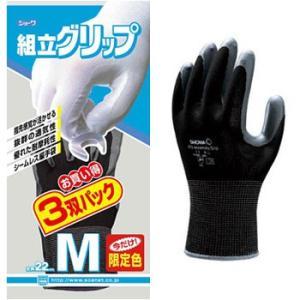 【作業手袋】ショーワグローブ 組立グリップ No.370 限定カラー ブラック 3双パック 【410】|bluepeter