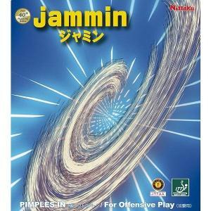 【卓球ラバー】NITTAKU(ニッタク) JAMMIN(ジャミン)NR8718【350】|bluepeter