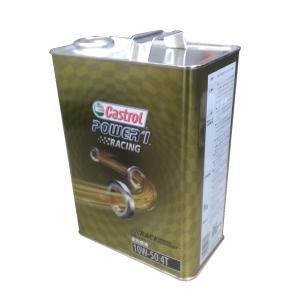 【バイク用エンジンオイル】Castrol(カストロール) パワー1 Racing4T 10W-50(4リッター缶) 【500】