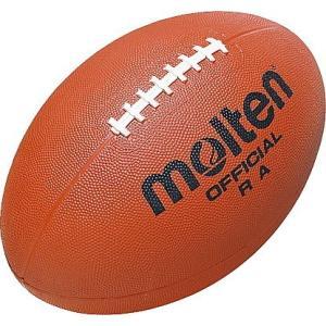 【ラグビーボール】MOLTEN(モルテン)5号 RA【350】|bluepeter