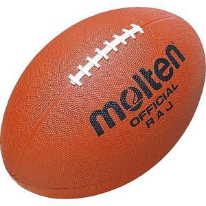 【ラグビーボール】MOLTEN(モルテン)ジュニア用 RAJ【350】|bluepeter