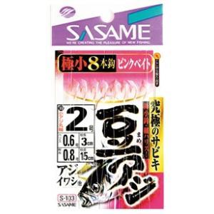 釣り  仕掛け ささめ針 豆アジサビキ ピンクベイト S-103 【510】