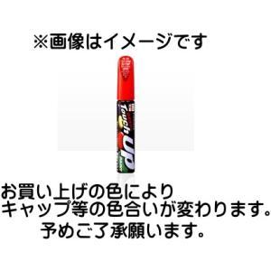 【タッチペン】soft99(ソフト99) M7600(三菱用P26 レッドM) 【500】|bluepeter