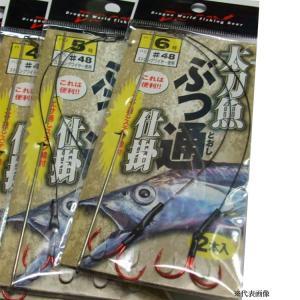 【釣り】【マルシン】太刀魚 ぶっ通し仕掛け【510】|bluepeter