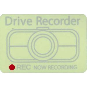 【ステッカー】東洋マーク製作所 3463(ドライブレコーダー 四角 シルバー) 【500】 bluepeter