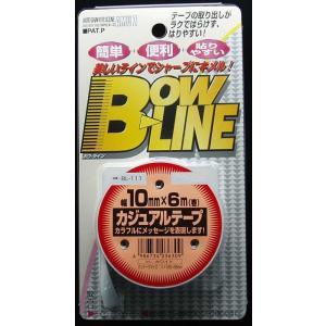 【カジュアルテープ】東洋マーク BL-111(ホワイト(10mm×6m)) 【500】