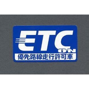 ステッカー 東洋マーク No3348 ETC ON 500 の商品画像|ナビ
