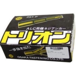 【ファスニング】SANKO TECHNO(サンコーテクノ) めネジ アンカー トリオン 1箱(30本)TR-3865【564】|bluepeter