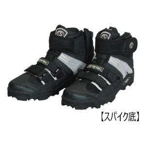 【釣り】阪神素地 TS-903 スパイクシューズハイカットモデル(マジック)【510】|bluepeter