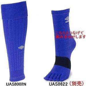 【サッカーウエア】UMBRO(アンブロ) カーフストッキング(ソックス)UAS8002N【350】|bluepeter