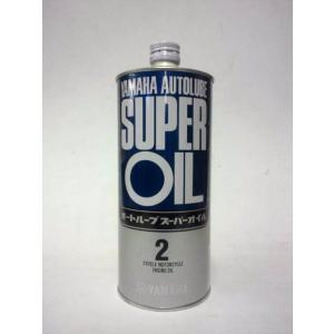 【2サイクルエンジンオイル】YAMAHA(ヤマハ...の商品画像