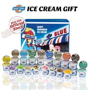 ブルーシール アイスクリーム ギフト アイス 詰め合わせ 36個入り ギフト 送料無料 アイスギフト...