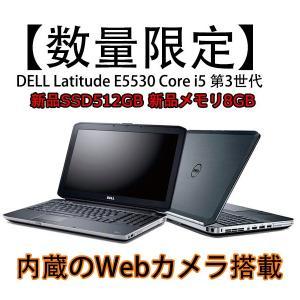 『型 番』 Dell Latitude E5530 『ディスプレイ』15.6 型    『C P U...
