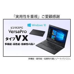 『型 番』 NEC VersaPro  『ディスプレイ』15.6 型  『C P U』 Core i...