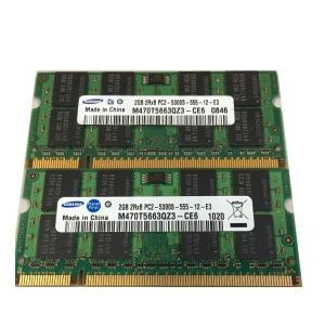 ★令和セール★数量限定★【中古良品】ノートPC用メモリ SAMSUNG  DDR2 667 PC2-5300S 2GB 2枚  計4GB  増設メモリ【送料無料】