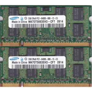 ★在庫処分セール★数量限定★【中古良品】ノートPC用メモリ SAMSUNG  DDR2 800 PC2-6400S 2GB 2枚  計4GB  増設メモリ【送料無料】