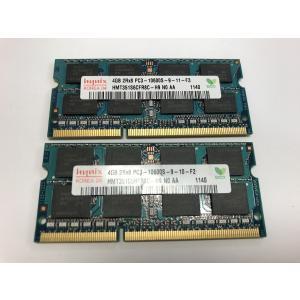 ★在庫処分セール★数量限定★【中古良品】ノートPC用メモリ HYNIX  DDR3 1333 PC3-10600S 4GB 2枚組 計8GB 増設メモリ【送料無料】