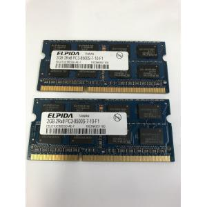 ★年末在庫処分★先行セール★数量限定★【中古良品】ノートPC用メモリ ELPIDA DDR3 1066 PC3-8500S 2GB 2枚セット 計4GB 増設メモリ【送料無料】