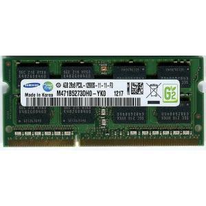 【超美品】ノート用メモリ SAMSUNG PC3L-12800S DDR3L 1600  4GB 2R中古メモリ 【送料無料】増設メモリ