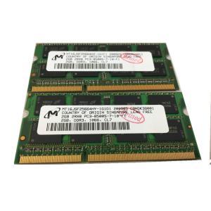 【中古良品】ノートPC用メモリ Micron DDR3 1066 PC3-8500S 2GB 2枚セ...