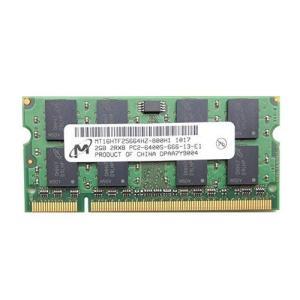 【中古良品】ノート用メモリ  RAMAXEL  PC3L-12800S 1R DDR3L 1600 4GB  中古メモリ 【初期安心保障あり】【送料無料】