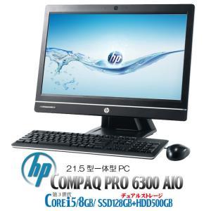 HP 21型液晶 一体型AIO 6300Pro 第3世代Core i5 8GBメモリ デュアルストレージ新品SSD128GB+HDD500GB Win10 Webカメラ 1920x1080 中古デスクトップパソコン