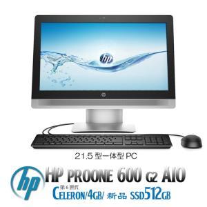 第6世代 一体型HP ProOne 600 G2 All-in-One 新世代Celeron  新品SSD512GB  Win10  Webカメラ 中古デスクトップパソコン