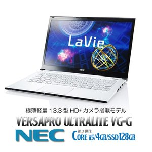 半額セール・赤字覚悟 NEC VersaPro   15型大...