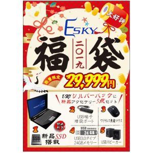 在庫処分 富士通 FMV A8280 『Celeron 2GB/160GB/Win7&Win10』 15型ワイド ノート
