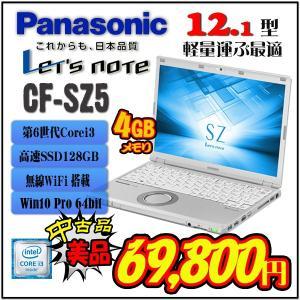 『型 番』 Panasonic Let's note SZ5 『C P U』 第6世代インテルCor...