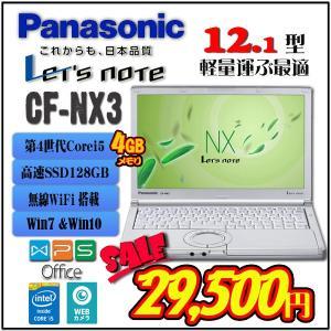 『型 番』 Panasonic Let's note CF-NX3 『C P U』 インテル  第4...