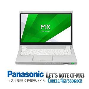 『型 番』 Panasonic Let's note CF-MX3 『C P U』 インテル 第4世...