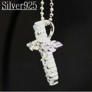 シルバー925/【silver925】ジュエリー仕上げ/人気のクロスペンダントトップ/CZダイヤ|bluestar-shop|03