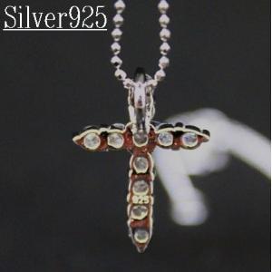 シルバー925/【silver925】ジュエリー仕上げ/人気のクロスペンダントトップ/CZダイヤ|bluestar-shop|04