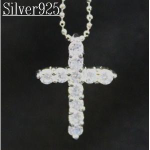 シルバー925/【silver925】ジュエリー仕上げ/人気のクロスペンダントトップ/CZダイヤ|bluestar-shop|05