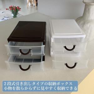収納ボックス 収納ケース 小物入れ 引き出し 収納箱 つくえ整理 コスメ用品収納 文房具収納 化粧台...