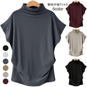 豊富なカラバリ&サイズ展開、無地Tシャツ新登場。 ゆったりとした美シルエット、自然なドレープで大人の...