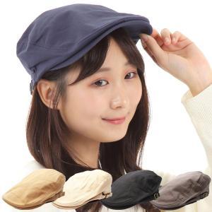 ブルースタイル社製、シンプルデザインのハンチング帽。 外側はヘリンボーン調の織、内側はチェック柄の生...
