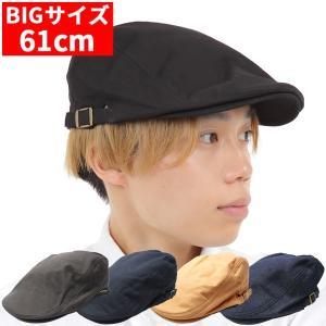 ハンチング メンズ ハンチング帽子 ハンチング帽 帽子 ゴルフ おしゃれ 大きいサイズ デニム スタッフ カジュアル 敬老 綿 コットン 黒 紺 男 父の日 大きめ 夏|bluestyle