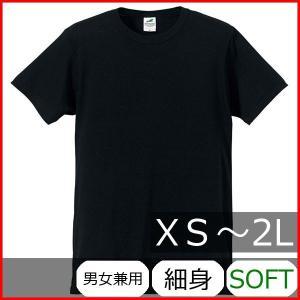 Tシャツ メンズ レディース 半袖 無地 丸首 大きい サイズ 人気 シャツ tシャツ スポーツ クルーネック ブランド トップス 男 女 丈夫 綿 小 xs s m l 2l 黒 色|bluestyle