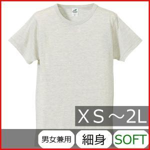 Tシャツ メンズ レディース 半袖 無地 丸首 大きい サイズ 人気 シャツ tシャツ スポーツ クルーネック ブランド トップス 男 女 丈夫 綿 小 xs s m l 2l 灰色|bluestyle